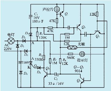 一款声光控延时开关电路