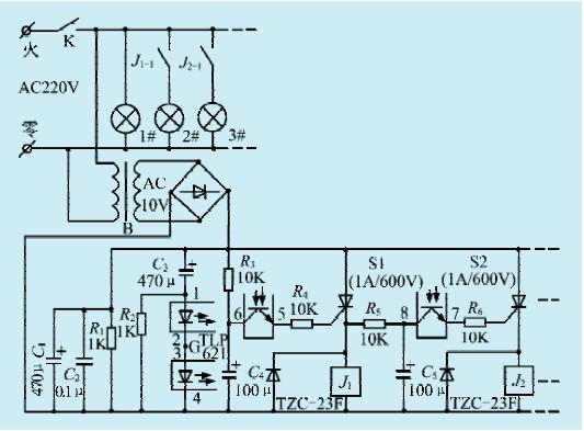 电路-控制电路-jdbpcb
