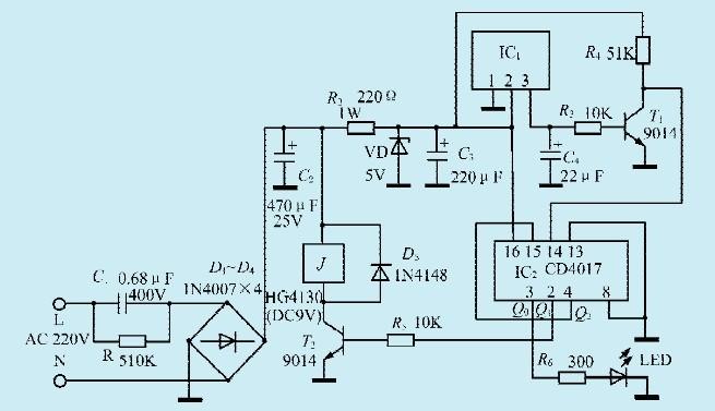 一款简易遥控开关控制电路