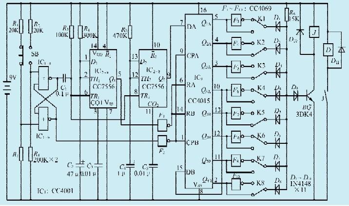 一款密码电子锁控制电路