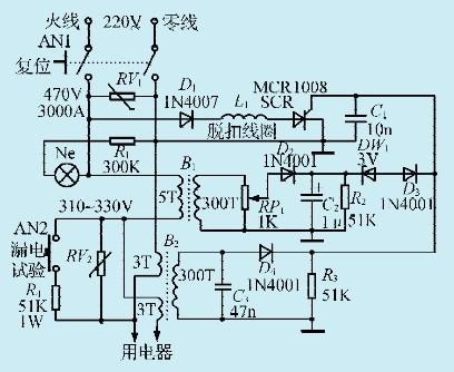 一款实用的家庭用电保护器电路