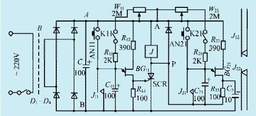 在定时开,可控硅导通,继电器吸合时,电路中的p点相当于接地.