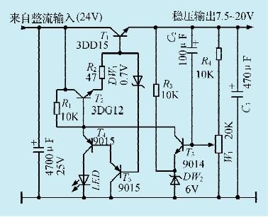 蜂鸣器驱动电路pnp
