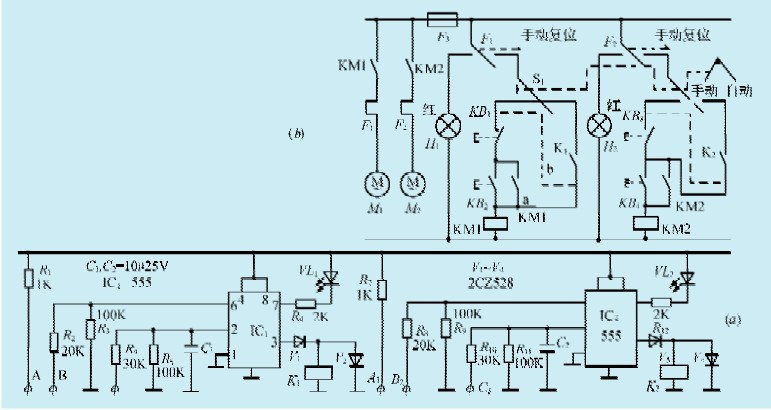 一款两级电子水位自动控制电路