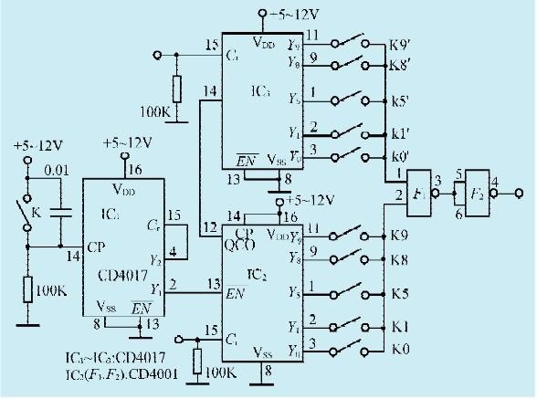 一款长时间定时控制器电路(二)