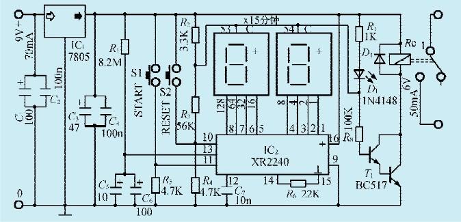 一款长时间定时控制器电路(三)