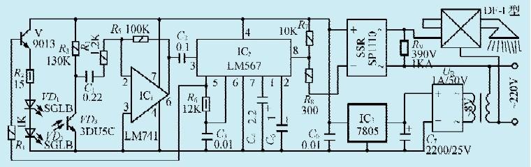 一款红外线自动水龙头控制电路
