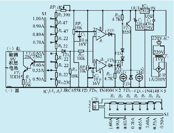 一款积层电池容量测试电路