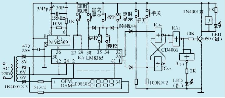本文介绍的分时定时电路能使大功率电器在深