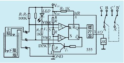 一款用555组成水位控制电路