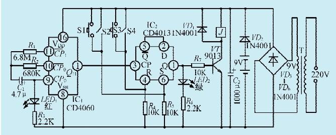 一款自动定时给水控制电路