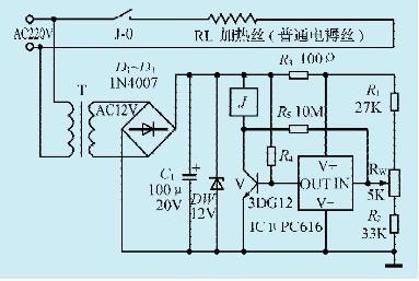 一款简单实用的温控电路
