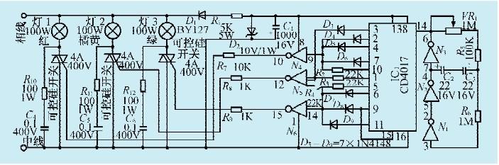 一款交通灯控制器电路