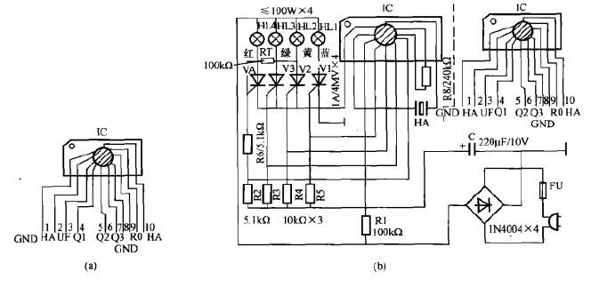 一款音乐彩灯控制电路(二)