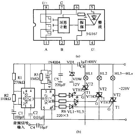 一款音乐同步多变态彩灯控制电路