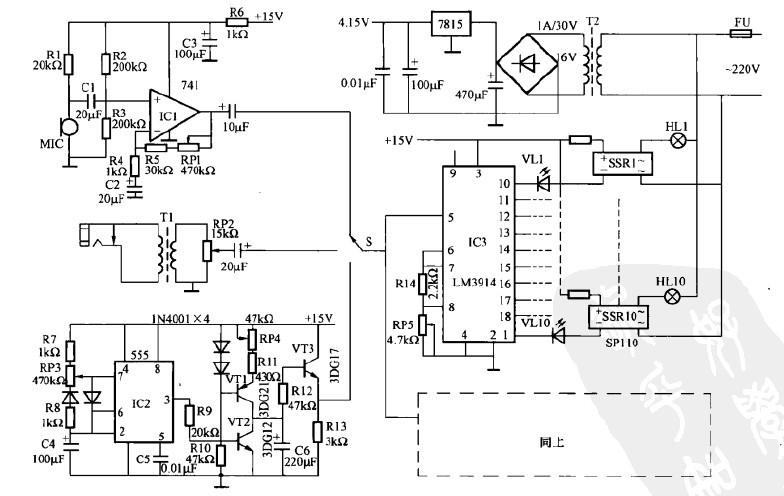 一款集成彩灯控制器电路