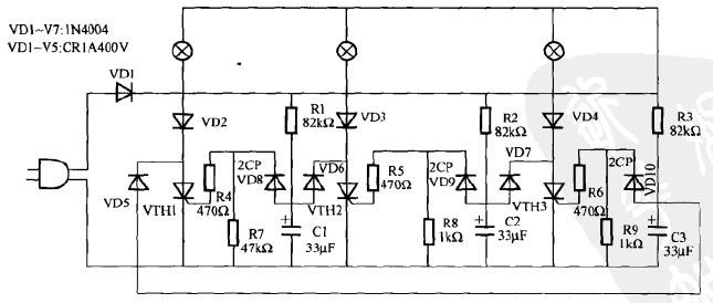 一款流水彩灯控制电路(二)