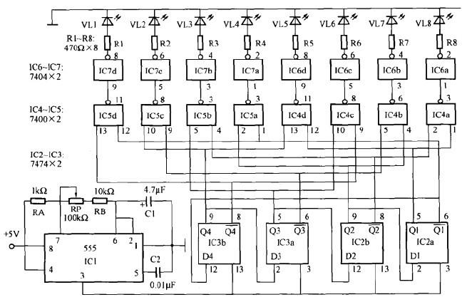 一款流动彩灯控制电路(三)