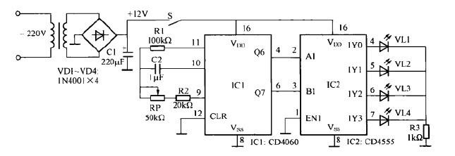 一款循环彩灯控制器电路(一)