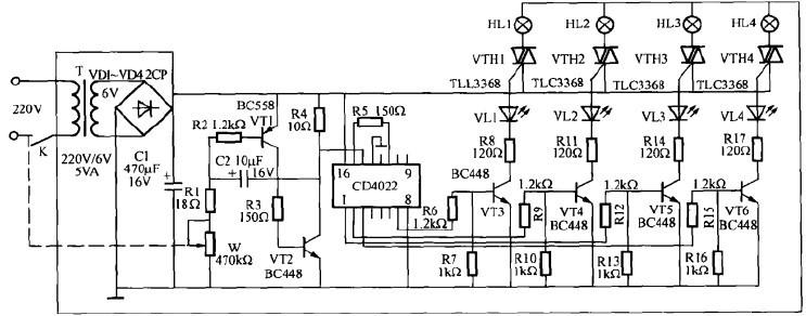 一款循环彩灯控制器电路(三)