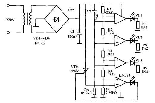 一款循环彩灯控制器电路(四)