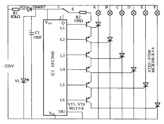 一款六路循环彩灯控制器电路