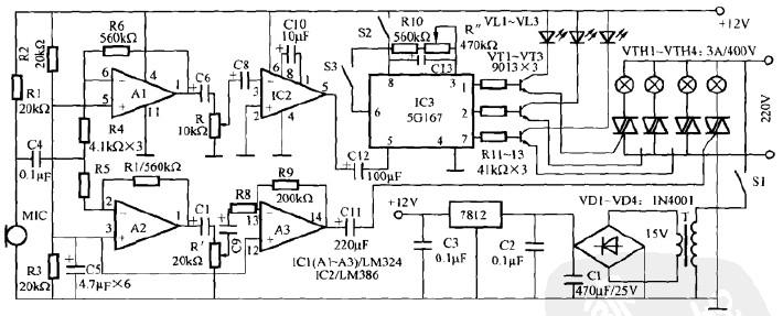 本文介绍的控制器集声控彩灯、流动彩灯、声控流速彩灯多种功能于一体,适合小型舞台及家庭使用,如图所示。   电路工作原理:由图可知,话筒拾取的信号由R5经A2、A3放大后加到VTH4的控制极,使VTH4导通角随话筒拾取信号强弱而变化,达到声控闪烁彩灯日的,R为声控灵敏度调节,当不需用声控闪烁灯时,只需将R关掉即可。本机流动灯部分采用了音箱旋转灯用集成电路5G167,使电路大为简洁。当接通电源后IC3的、、脚就会依次输出高电平脉冲,通过VT1~VT3依次使晶闸管VTH1-VTH3触发导通,使三