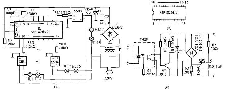 一款装饰彩灯控制电路(二)