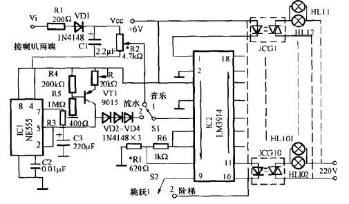 一款彩灯控制器电路(一)