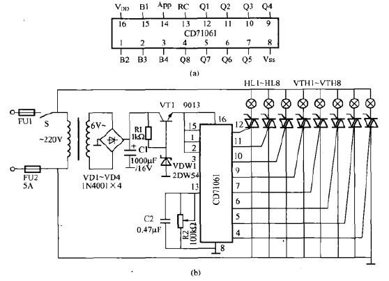 一款彩灯控制器电路(二)