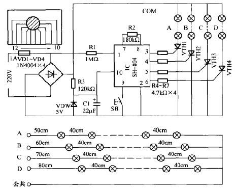 一款节日彩灯控制器电路(一)