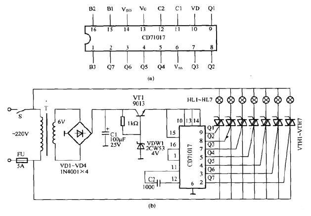 一款节日彩灯控制器电路(三)