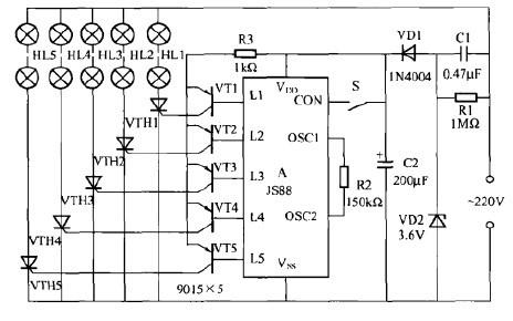 一款五路流水彩灯控制器电路