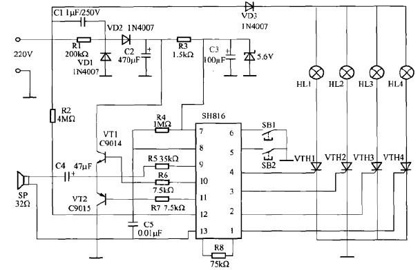 一款25曲双音彩灯程控器电路