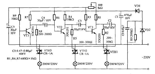 一款三路彩灯控制器电路