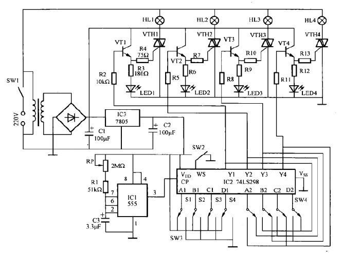 一款可编程循环彩灯控制电路