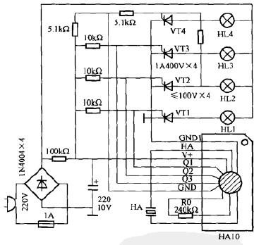 一款名曲彩灯控制电路
