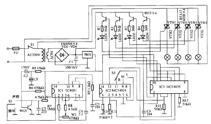 一款四功能彩灯控制器电路-jdbpcb.com