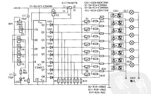 一款节日灯箱控制电路