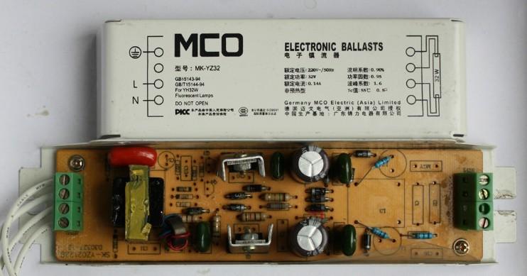 生产供应 t8电子镇流器线路板pcb-jdbpcb.com