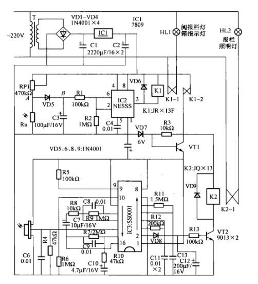 一款阅报栏灯光控制电路(一)
