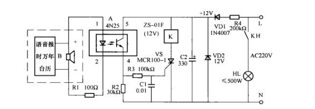 一款阅报栏灯光控制电路(三)