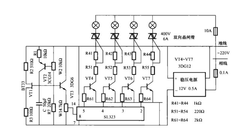 一款广告灯控制电路(二)