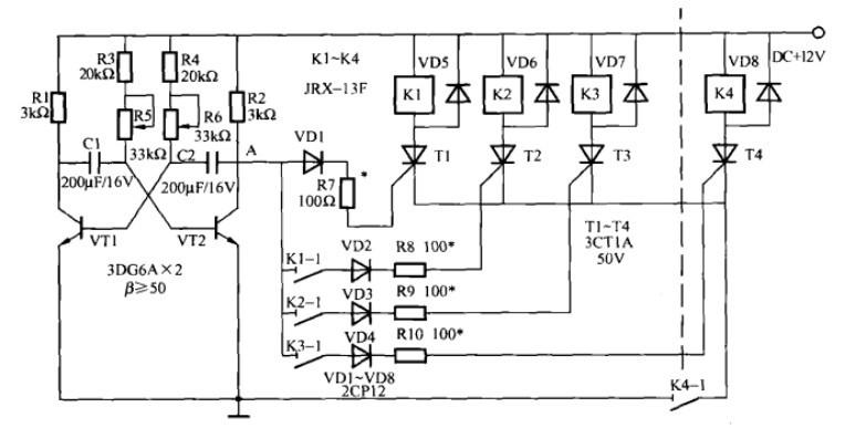 一款广告灯控制电路(三)