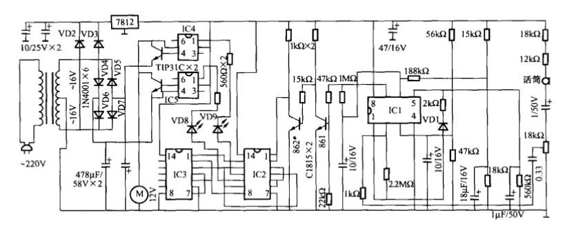 一款声控舞台镭射灯控制电路