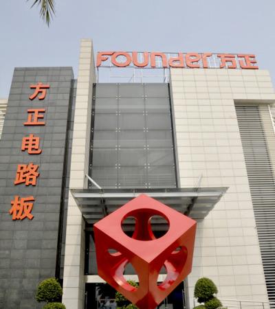 杭州获得方正巨额投资 拓展杭州pcb业务势在必行