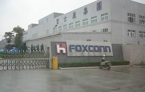 产业链条向劳动力密集区域转移 富士康子公司河南郑州投产