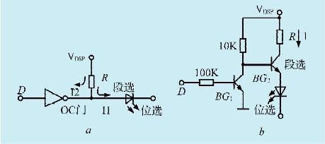 三相电机缺相保护电路元器件选择及原理分析