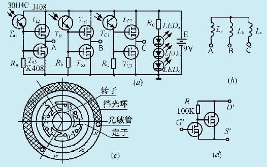三相异步电机单相工作电路