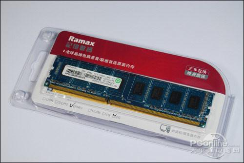 绝对超值 记忆小白龙DDR3 1333 2G内存欲逼200元大关